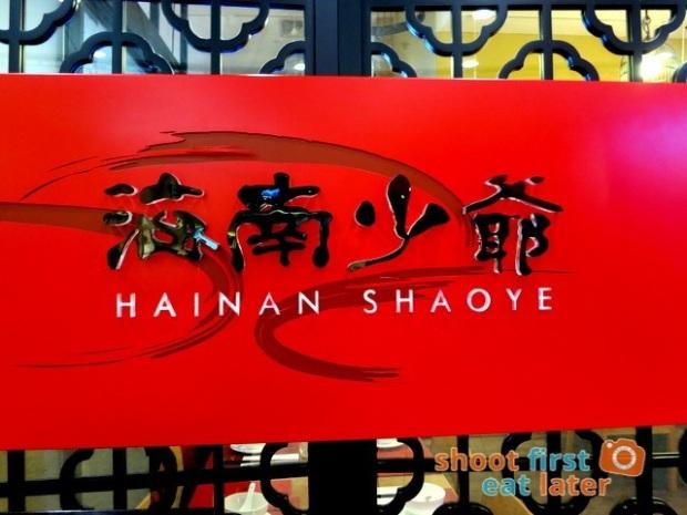 Hainan Shaoye