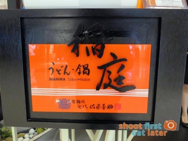 Inaniwa Udon Nabe-002