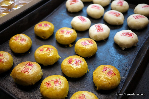 Chinese pastries-1