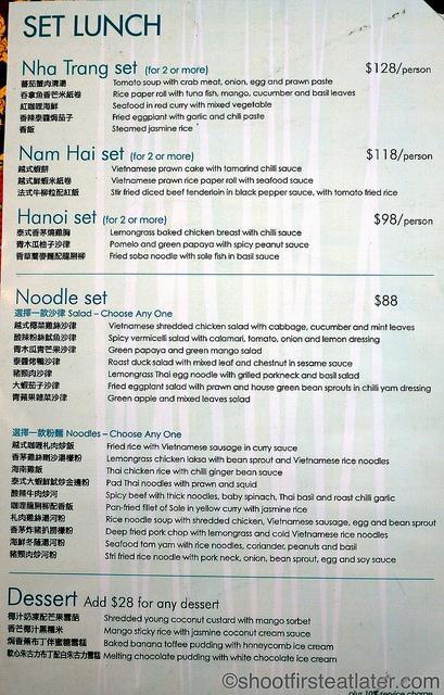 Nahm's menu-1