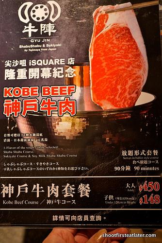 Gyu Jin Shabushabu & Sukiyaki menu