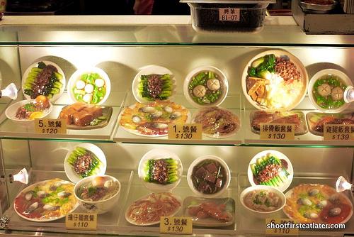 Fast food at Taipei 101-8