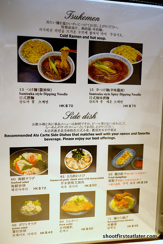 Hokkaido Ramen menu-3