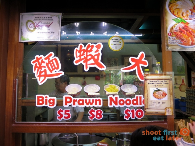 Singapore Food Trail - Newton Meng Kee Prawn Noodle