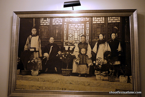 China Club HK-6