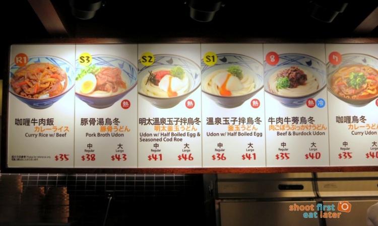 Marugame Udon menu-001