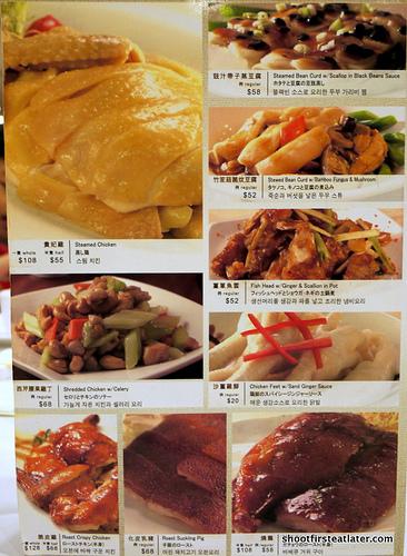 Tao Heung menu-3