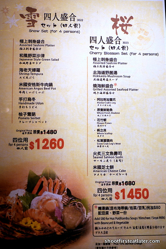 Yakiniku Gyukura set menu for 4