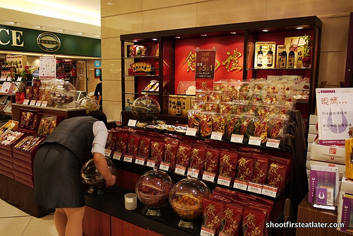 Taipei 101 fast food -20