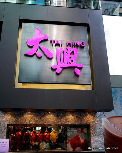 Tai Hing-1