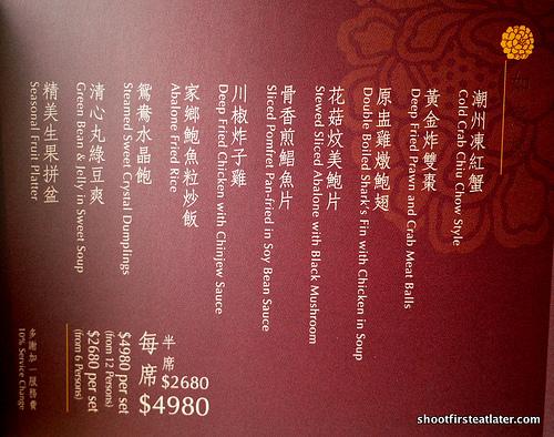 Pak Loh Chiu Chow menu-4