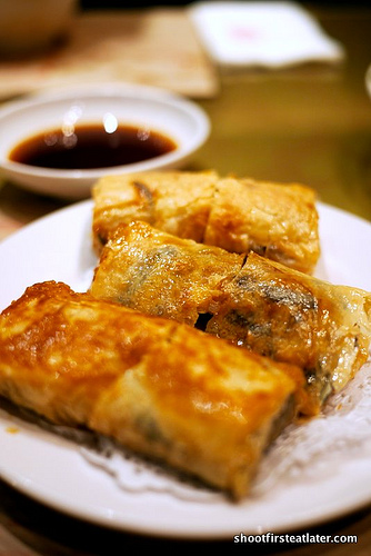 fried bean curd roll