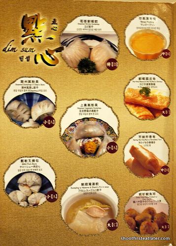Tao Heung menu