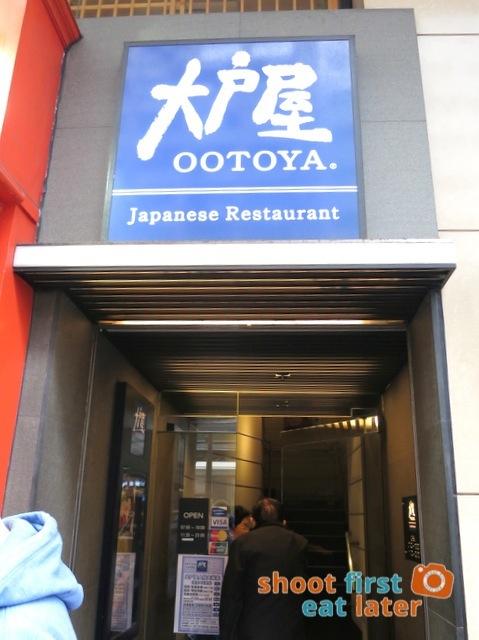 OOtoya HK