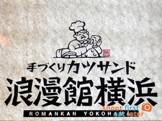 Romankan Yokohama-001