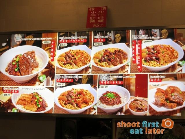 Sands Cotai Central Food Court-003