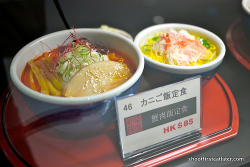 Hokkaido Ramen Santouka-3