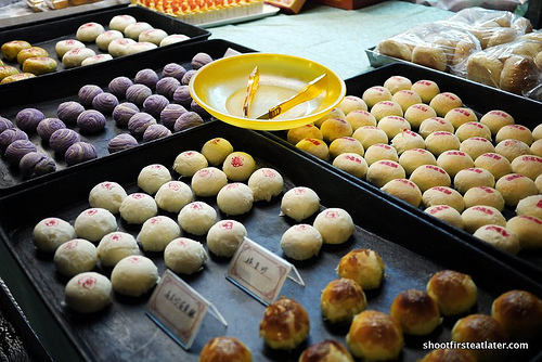 Chinese pastries