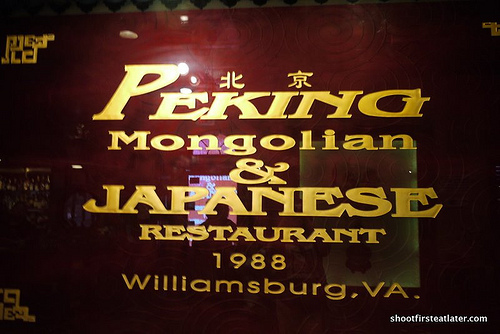 Peking Restaurant  4