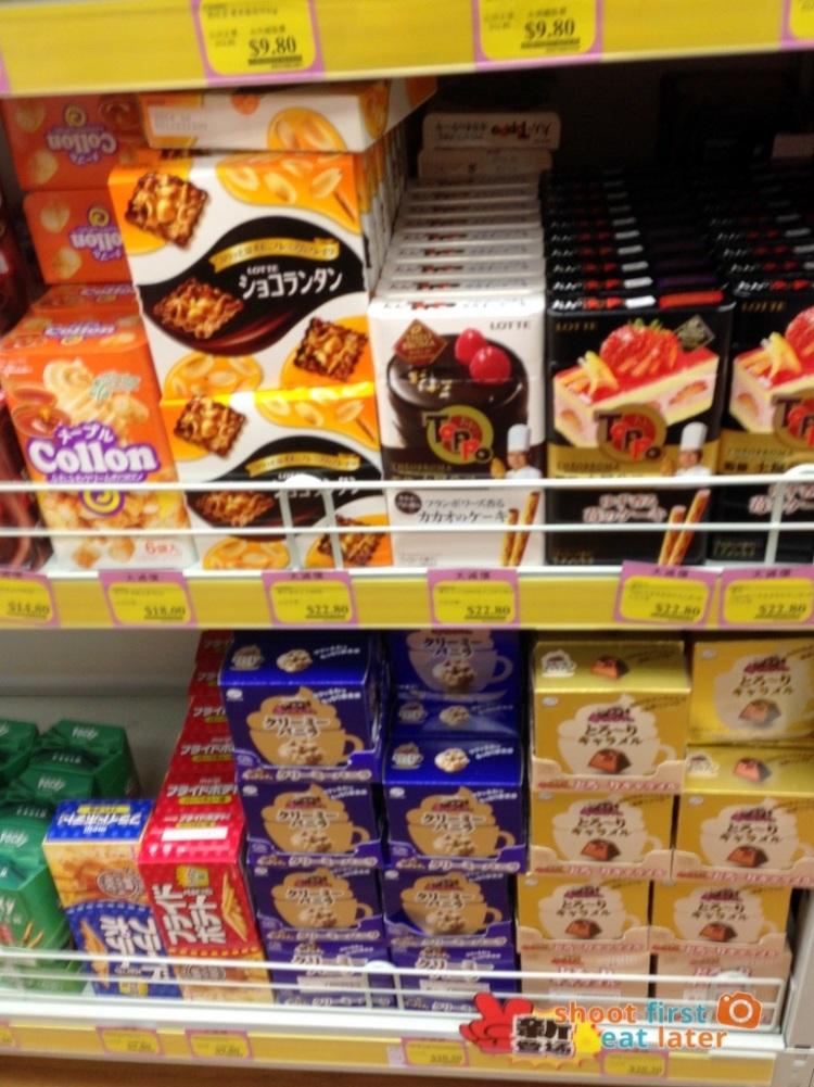1027 Yamada Japanese snacks -003