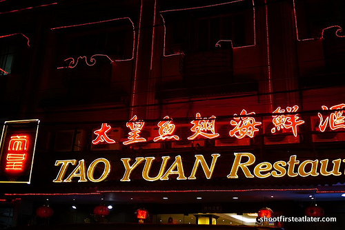 Tao Yuan