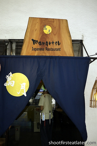 Mangetsu-1