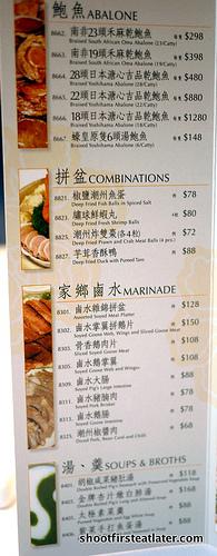 Pak Loh Chiu Chow menu