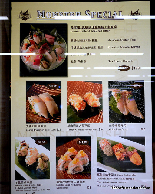 Monster Sushi specials-1