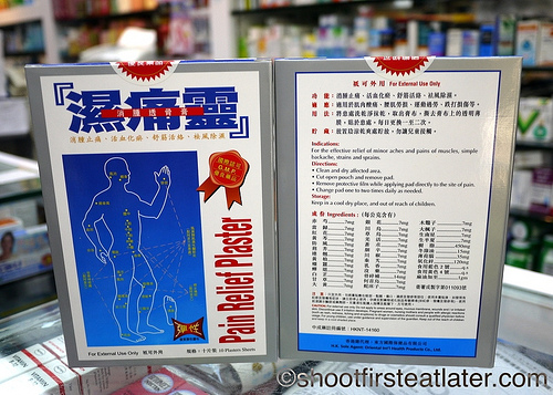 Tack Long Pharmacy- Pain Relief Plaster
