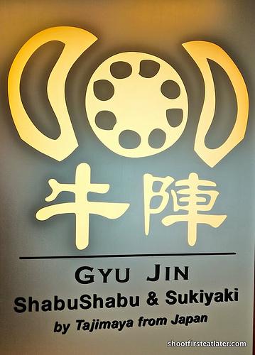 Gyu Jin Shabu shabu & sukiyaki