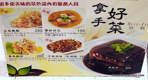 Shanghai Dumpling at Taipei 101-4