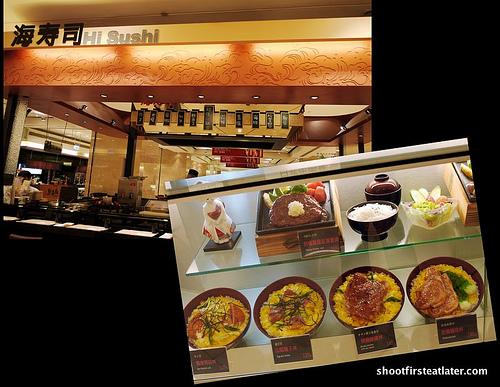 Taipei 101 fast food -9