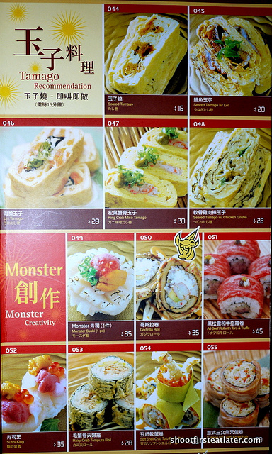 Monster Sushi specials-2