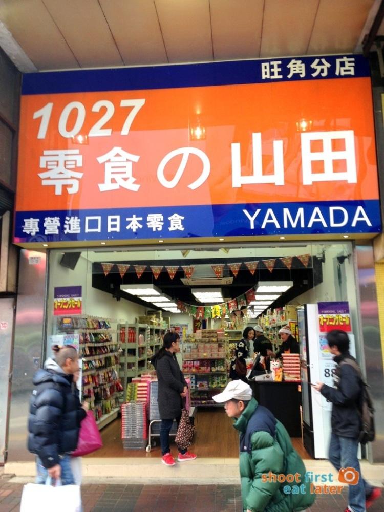 1027 Yamada Japanese snacks
