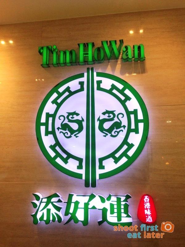 Tim Ho Wan Manila