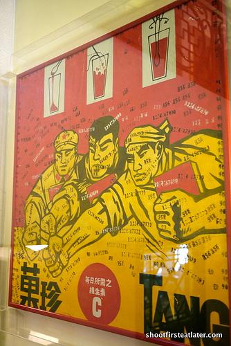 China Club HK-8