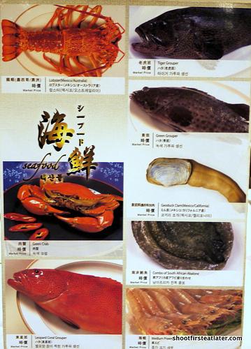 Tao Heung menu-2