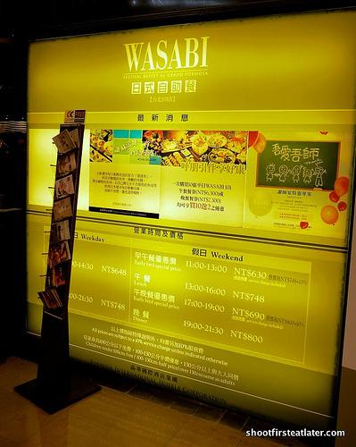 Wasabi restaurant-2
