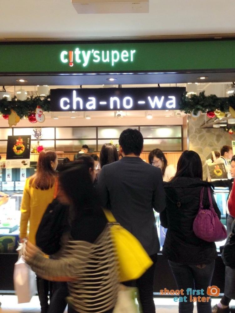 Cha No Wa (Harbour City)