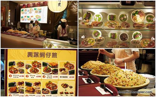 Taipei 101 fast food -13