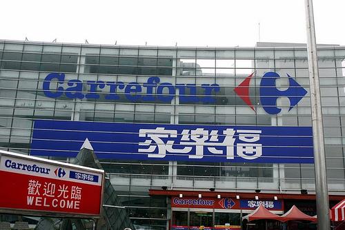 Carrefour Taipei