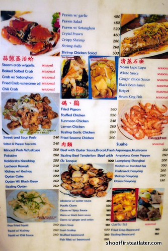 Sunmoon menu