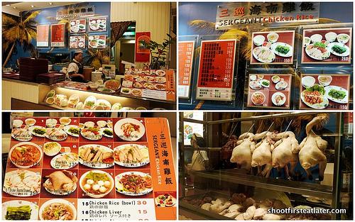 Taipei 101 fast food -12