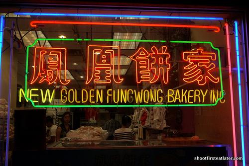 New Golden Fung Wung Bakery