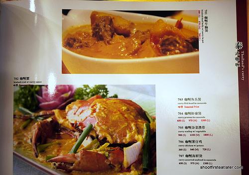 Golden Bay big menu-1
