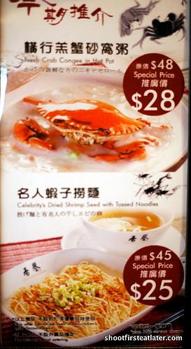 Praise House Congee & Noodle Cuisine-5