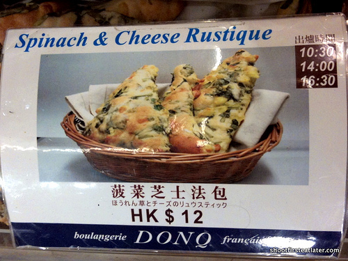 Donq Bakery - Spinach & Cheese Rustique-2