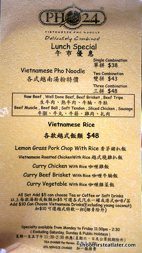 Pho24 HK menu-8