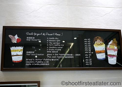 Smile Yogurt and Dessert Bar-6