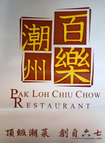 Pak Loh Chiu Chow